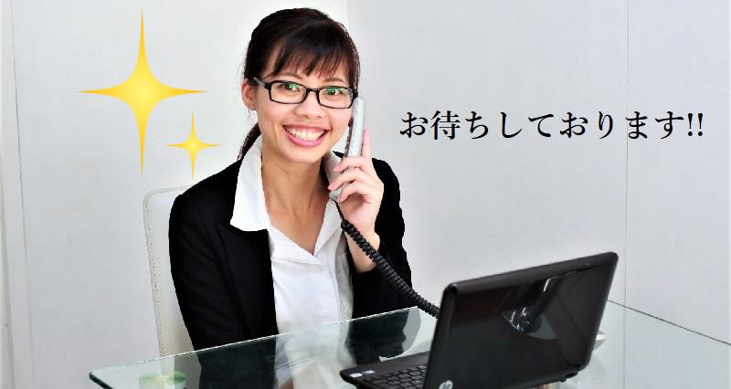 hama-matsu.com-suport